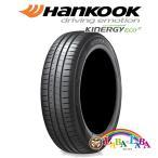 ハンコック K435 155/65R14 75T エコタイヤ HANKOOK キナジー