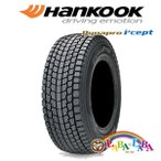 HANKOOK Dynapro i*cept ハンコック RW08 スタッドレス 285/60R18 116Q ||2本以上ご購入で送料無料||
