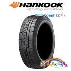 HANKOOK Winter i cepet iZ2A ハンコック ウィンター アイセプト2 W626 215/55R17 98T XL ||2本以上ご購入で送料無料||