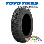 TOYO OPEN COUNTRY オープンカントリー R/T 185/85R16 105/103L ||4本セット/送料無料||