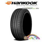 サマータイヤ ミニバン 低燃費 205/60R16 92H HANKOOK KINERGY ECO RV ハンコック キナジー エコ K425V   4本セット/送料無料/新品  
