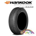 サマータイヤ バン 195/80R15 107/105L RA08 ハンコック ラジアル ||4本セット/送料無料||