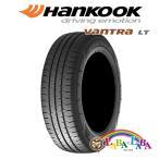 サマータイヤ バン 185R14 8PR RA18 ハンコック バントラ ||2本以上ご購入で送料無料/新品||