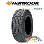 スタッドレス 175/80R16 91Q 4本セット HANKOOK RW08 ハンコック