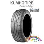 サマータイヤ 215/60R17 96H KH32 クムホ ソルウス   2本以上ご購入で送料無料  