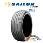 サマータイヤ 245/35R19 93W XL SAILUN ATREZZO サイレン アトレッツォ SVA1 ||2本以上ご購入で送料無料||