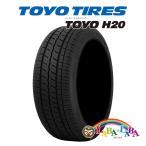 サマータイヤ 商用バン 225/50R18 107/105C H20 トーヨー(TOYO) ブラックレター ||4本セット||