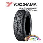 サマータイヤ SUV用 245/65R17 111H YOKOHAMA GEOLANDAR A/T G015 ヨコハマ ||2本以上ご購入で送料無料||