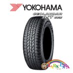 ||4本セット/送料無料|| サマータイヤ SUV用 245/65R17 111H YOKOHAMA GEOLANDAR A/T G015 ヨコハマ