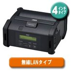 【東芝テック TEC 製】感熱式 4インチ幅ポータブルプリンタ B-EP4DL-TH40-R(無線LANタイプ) (BEP4DLTH40R)