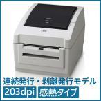 【東芝テック TEC 製】 ラベルプリンタ B-EV4D-GH17-R (BEV4DGH17R)