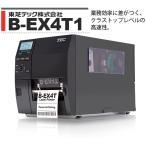 【東芝テック TEC 製】ラベルプリンタ B-EX4T (BEX4T)