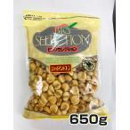 【ジャイアントコーン】 1kg 1KG 1キロ【ヨコイピーナッツ名古屋】世界のナッツ専門店 お...