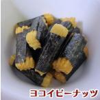 【海苔巻あられ】(24g) 海苔の風味が美味しい一口サイズの【あられ】【ヨコイピーナッツ名古屋】