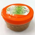 【渋皮入りピーナッツバター】(無糖・無塩)・ピーナッツペースト・国内加工【ヨコイピーナッツ名古屋】