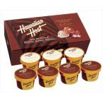 【産地直送・送料無料】ハワイアンホースト マカデミアナッツチョコアイス