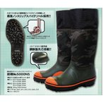 ミツウマ メンズ 長靴 山林用 スパイク底 岩礁5000