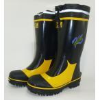 Yahoo!てくてくセール品 弘進ゴム 安全防寒長靴 メンズ 鉄鋼先芯入り 寒冷地仕様 ケースワーカー316 ブラック