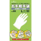 【100枚入り】ディスポ手袋 ショーワグローブ 作業用手袋 極薄タイプ 使い捨て手袋 使い切り手袋 パウダーフリータイプ お手軽手袋806(100枚入り)