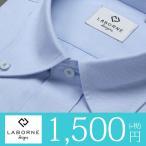 20%OFF 上質素材 ワイシャツ yシャツ 半袖 メンズ 形態安定 クールビズ ボタンダウン ピンドット ブルー シャツ Yシャツ スリム オシャレ