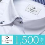 20%OFF 上質素材 ワイシャツ yシャツ 半袖 メンズ 形態安定 クールビズ ボタンダウン ヘリンボーンストライプ ブルーボーダー Yシャツ スリム オシャレ