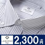 閉店セール 上質素材 綿40% ;ビジネス ワイシャツ ボタンダウン グレー オルタネイトストライプ シャツ Yシャツ ワイシャツ ビジネスシャツ