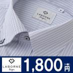 閉店セール ワイシャツ メンズ 上質素材 ボタンダウン ブルー ストライプ シャツ Yシャツ 形態安定 長袖 スリム おしゃれ