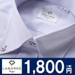 閉店セール 上質素材 綿40% ビジネス ワイシャツ ボタンダウン パープル ヘリンボーンストライプ シャツ Yシャツ ワイシャツ ビジネスシャツ 形態安定