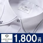 閉店セール 上質素材 綿40% ビジネス ワイシャツ ボタンダウン ホワイト ステッチライン シャツ Yシャツ ワイシャツ ビジネスシャツ 形態安定 長袖