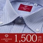閉店セール ワイシャツ 長袖 形態安定 メンズ ボタンダウン ブルーチェック yシャツ スリム スマートオシャレ