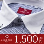 閉店セール ワイシャツ 長袖 形態安定 メンズ ボタンダウン クレリック ブルーグラフチェック yシャツ スリム スマートオシャレ