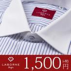 閉店セール ワイシャツ 長袖 形態安定 メンズ ワイドカラー クレリック ブルーストライプ yシャツ スリム スマートオシャレ