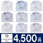 送料無料 ワイシャツ ワイドカラーシャツ 3枚セット上質素材 綿40% ワイシャツ ワイドカラー 3枚セット セット シャツ ビジネスシャツ Yシャツ 長袖
