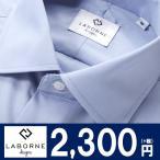 上質素材 ワイドカラー ダークブルー プレーン シャツ Yシャツ ワイシャツ 形態安定 長袖 メンズ スリム おしゃれ キーパー 着脱