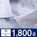 上質素材 ビジネス ワイドカラー グラフチェック シャツ Yシャツ ワイシャツ 形態安定 長袖 メンズ 白 スリム スマート おしゃれ キーパー 着脱