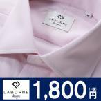 上質素材 ビジネス ワイドカラー ピンク プレーン シャツ Yシャツ ワイシャツ 形態安定 長袖 メンズ 白 スリム おしゃれ キーパー