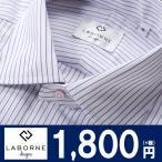 上質素材 ビジネス ワイドカラー パープル シングルストライプ シャツ Yシャツ ワイシャツ ビジネス オシャレ 形態安定 長袖 メンズ