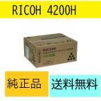 IPSIO SP EC  トナーカートリッジ4200H(純正)