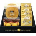 CAFe ETOILE ドトールコーヒー&バウムクーヘンセット HRDB-20