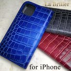 iPhone XS iPhone8 ケース 手帳型 クロコ型押し レザーブランド「ラブリエ」XS maxなど大型機にも対応
