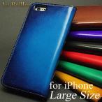 iPhone7Plus おしゃれな本革手帳型ケース iPhone6sPlus/6Plus 手染めレザーブランドのラブリエ カバー iPhone7プラス iPhone6プラス