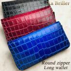 ショッピング本革 ラウンドファスナーウォレット クロコ型押し 本革手染めレザーブランドのラブリエ 長財布