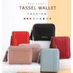 財布 レディース 二つ折り サイフ 婦人用財布 さいふ ギフト 彼女 女性 プレゼント 高級感 送料無料