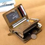 財布 メンズ 二つ折り 大容量 コンパクト 小さい 名入れ 小銭入れ コインケース 男性 紳士財布 ボックス型 ギフト プレゼントに 多機能 カード 収納
