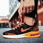 スニーカー メンズ レディース 靴 ウォーキングシューズ くつ スポーツ 運動 ランニングシューズ ジョギング シンプル 通気性 軽量 疲れない トレーニング