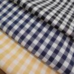 綿ギンガムチェック生地(3色) おしゃれ 定番 シャツ スカート カットソー チュニック ワンピース 大人 子供 男の子 女の子 コットン チェック