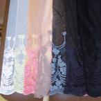 チュールレース生地 片スカラップ(8色) インテリア カフェカーテン ウェディングドレスなど