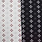 綿ローン四葉柄刺繍カットワークレース生地(3色)コットン  リバティ マリメッコ ソレイアードとも相性良