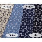 綿カットワークエンブロイダリーレース(4色) おしゃれ 花柄 刺繍 ハワイアン布、和柄とも相性良