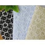 水玉生地にかわいい花柄カットワークレース(3色)【1個96cmx50cm】3個までネコポス可能KLM151